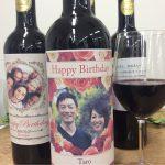 【特別な日のプレゼントに 名前入り ワイン】